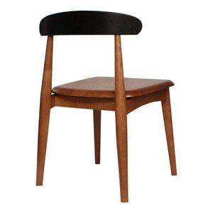Chaise Design Otsu en Bois
